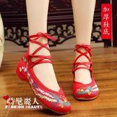 新款繡花鞋女老北京布鞋民族風古風鞋跳舞鞋漢服鞋學生鞋 全店88折特惠
