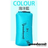 GREEN HERMIT 超輕防水袋 3L 橙/藍 戶外 泛舟 游泳 OD1103