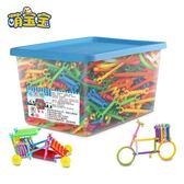 聰明魔術棒積木塑料拼插3-6周歲男孩1-2益智力兒童拼裝玩具【618好康又一發】