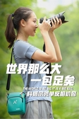 攝影包索尼佳康能微單相機包 防水單肩包便攜攝影包腰包 數碼配件照相包  中秋節