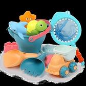 洗澡玩具沙灘玩具決明子兒童挖沙子工具寶寶洗澡鏟子桶玩沙套裝男女 阿卡娜