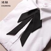 空姐職業制服服飾裝飾蝴蝶結