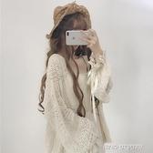防曬外套 新款韓版可愛少女蕾絲寬鬆燈籠袖長袖中長款防曬 莎瓦迪卡