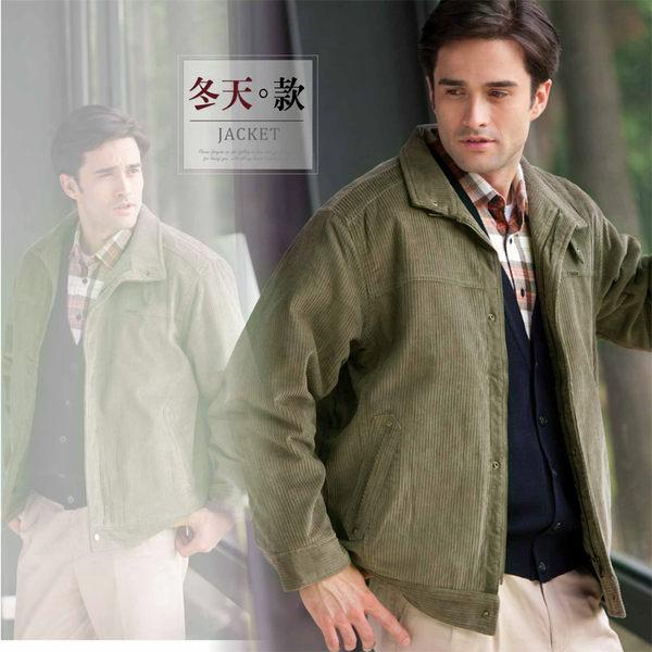 【大盤大】J26981 男 冬 燈心絨外套 拉鍊外套 鋪棉外套 保暖 防風外套 機車 休閒夾克【M號斷貨】