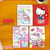 《售完》Hello Kitty 凱蒂貓 正版 多夾層 出國 護照套 護照夾 機票夾 票卡夾 B23828