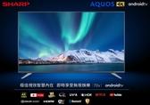 ↙0利率/免運費↙SHARP夏普 70吋4K 安卓操作系統 LED智慧連網液晶電視4T-C70BJ1T【南霸天電器百貨】