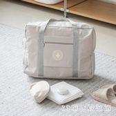 旅行袋收納袋衣服整理包手提待產包袋子套拉桿箱便攜旅行收納包LB16469【3C環球數位館】