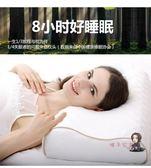 乳膠枕 啦帕莎泰國天然乳膠枕枕芯養護頸椎保健高低枕頭芯橡膠枕單人 6款T   麻吉鋪