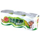 牛頭牌金鑽玉米粒 340g*3罐/組【愛買】