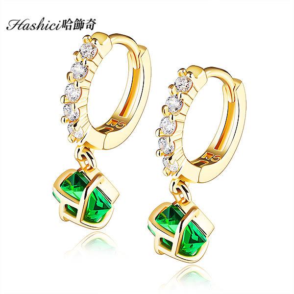 銅鍍金 垂墜綠鑽合金耳環 時尚百搭耳飾耳扣 奢華貴氣 華麗 生日禮物 一對價【EKG670】哈飾奇
