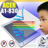 【EZstick抗藍光】ACER Iconia A1-830 7.9吋 平板專用 防藍光護眼螢幕貼 靜電吸附