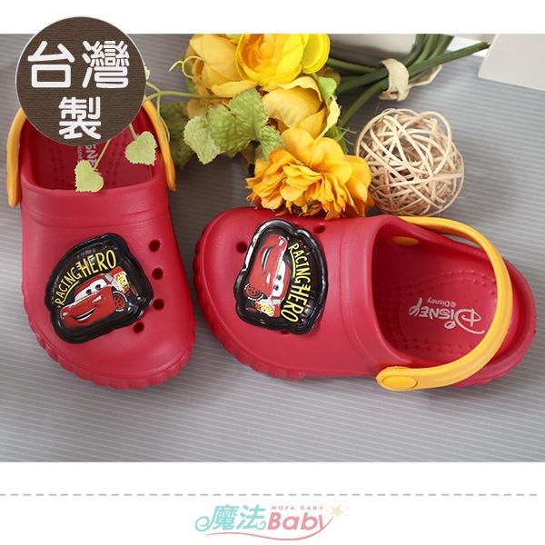 男童鞋 台灣製迪士尼閃電麥坤正版輕量閃燈休閒鞋 電燈鞋 魔法Baby~sd3213