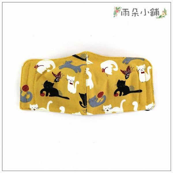 布面口罩 包包 防水包 雨朵小舖N088-068 布面中童中車口罩-黃線球笑笑貓10089 funbaobao