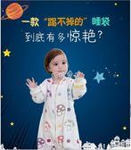 兒童睡袋 嬰兒睡袋薄款紗布薄棉分腿寶寶兒童空調房防踢被 珍妮寶貝