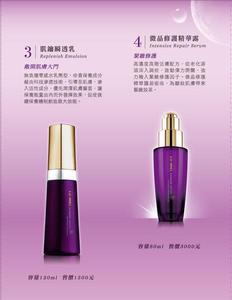 【台塩生技 tybio】綠迷雅晶鑽麗妍深效極緻精華霜(30ml)