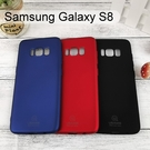 【USAMS】悦彩系列保護殼 Samsung Galaxy S8 G950FD (5.8吋)
