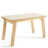 林氏木業現代簡約百搭創意原木色餐桌DJ1R-1.5米
