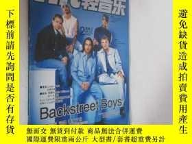 二手書博民逛書店Hit輕音樂罕見2003年2月號上Y19945