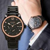 【人文行旅】Arioso | AR1710BK 沉穩簡約黑金男士腕錶