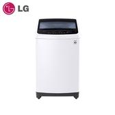 [LG 樂金]10公斤 Smart變頻洗衣機 水漾白 WT-ID108WG
