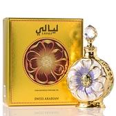 Swiss Arabian瑞士阿拉伯 Layali紫晶茉莉-真我 香水精油15ml
