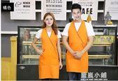 韓版時尚可愛美容美甲母嬰咖啡店服務員工作服圍裙定做LOGO可印字 藍嵐