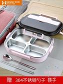 304不銹鋼飯盒保溫便當盒分格層1人兒童女學生小帶蓋成人餐盒