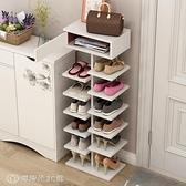 鞋櫃 多層鞋架簡易家用經濟型鞋櫃收納仿實木省空間門口小鞋架子置物架  YJT【全館免運】