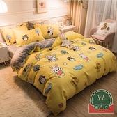 法蘭絨被套床上四件套冬季水晶雙面床單床上三件套【福喜行】