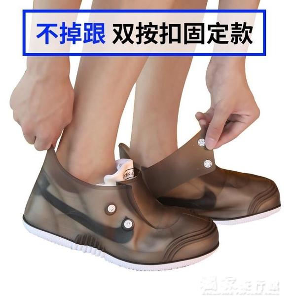 雨鞋套男女式成人矽膠鞋套韓國時尚雨鞋套兒童防水防雨加厚防滑耐磨雨 獨家流行館