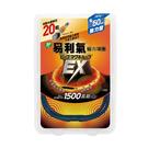 EX易利氣磁力項圈 50cm 黑/藍 顏色隨機出貨【瑞昌藥局】016996 3C族肩頸保健