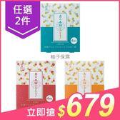 【2件679】日本 惠之本舖 柚子保濕/野葛根彈力/薰衣草修護 果凍面膜(4枚入) 3款選【小三美日】
