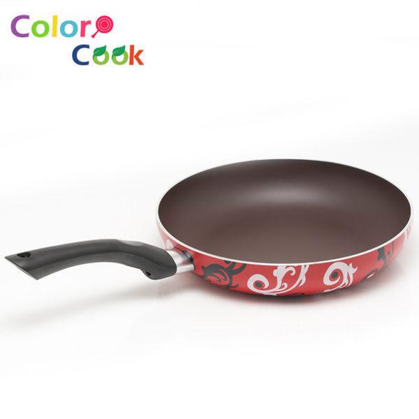 《派樂》COLOR COOK 晶鑽彩繪不沾鍋具組(單鍋組)24cm平煎鍋 煎煮炒炸 少油認證耐磨無毒