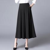 褲裙2020夏季垂感闊腿褲九分褲高腰顯瘦長款裙褲寬鬆大腳褲裙子女褲子 衣間迷你屋