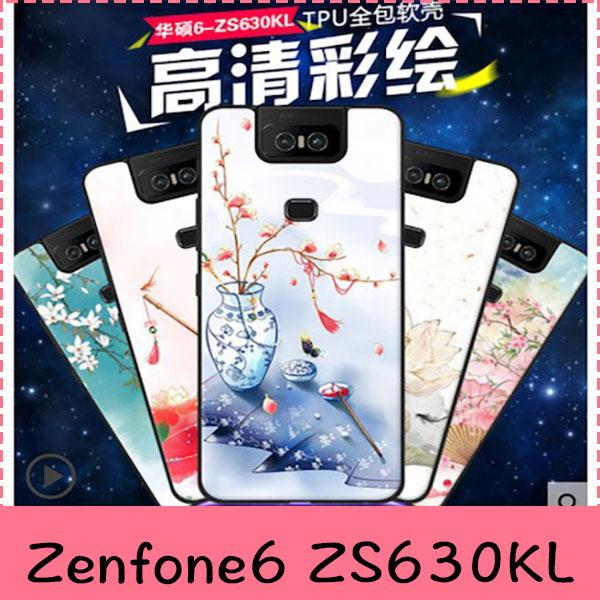【萌萌噠】ASUS ZenFone6 ZS630KL  新款小清新 復古中國風彩繪保護殼 全包防摔軟殼 手機殼 掛繩