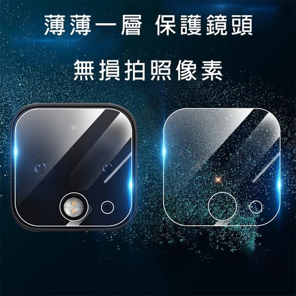 【妃航】Google Pixel 5 鋼化膜 防刮/防撞/防爆裂 鏡頭/後鏡頭 玻璃膜/玻璃貼