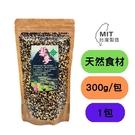 彩虹藜麥300g 優質蛋白質 胺基酸 維生素B E 礦物質 Omega-3 6 9 膳食纖維【神農嚴選】
