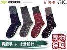 GK-7104 台灣製 GK 蝴蝶結毛巾底止滑毛襪 裏起毛 厚地保暖 室內止滑襪 男女適用