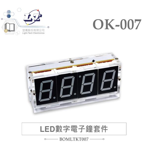 『堃喬』OK-007 LED 數字電子鐘 基礎電路 實習套件包 附電池 台灣設計『堃邑Oget』