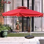 戶外遮陽傘戶外傘庭院傘室外羅馬大型沙灘太陽傘擺攤傘方保安崗亭qm    JSY時尚屋