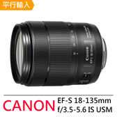 Canon  EF-S 18-135mm f3.5-5.6 IS USM 標準變焦鏡頭*(平行輸入)