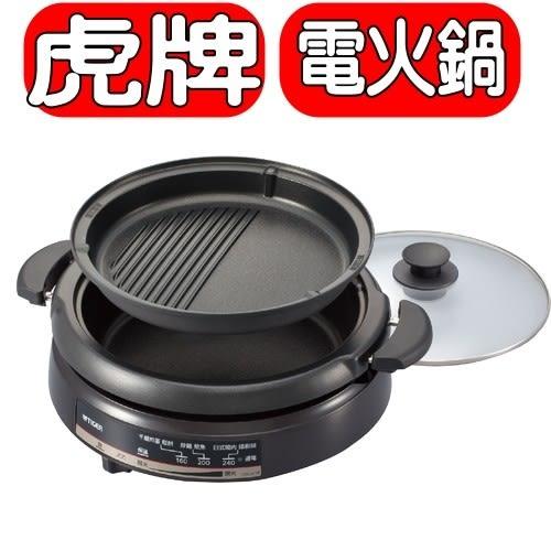 虎牌【CQE-A11R】電火鍋