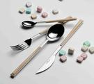 義大利Pintinox 個人四件餐具組-主餐刀+叉+匙+咖啡匙(仿樺木淺棕)