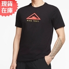 【現貨】Nike Dri-FIT Trail 男裝 短袖 休閒 慢跑 越野 排汗 透氣 黑【運動世界】CT3858-010