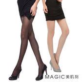 美肌刻Magic 120丹超透明 健康褲襪 透膚絲襪 JG-2830
