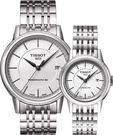 TISSOT 天梭 Carson Powermatic 80 經典機械對錶/情侶手錶-銀 T0854071101100+T0852071101100