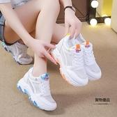 老爹鞋女內增高小白鞋女夏季運動鞋透氣網面網鞋【聚物優品】