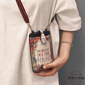 手機包女卡通女包迷你斜背小包零錢包側背包【時尚大衣櫥】