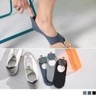《ZB0600》台灣製造~網織透氣男隱形襪 OrangeBear