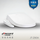 【台灣吉田】JT-290A 智能型微電腦...